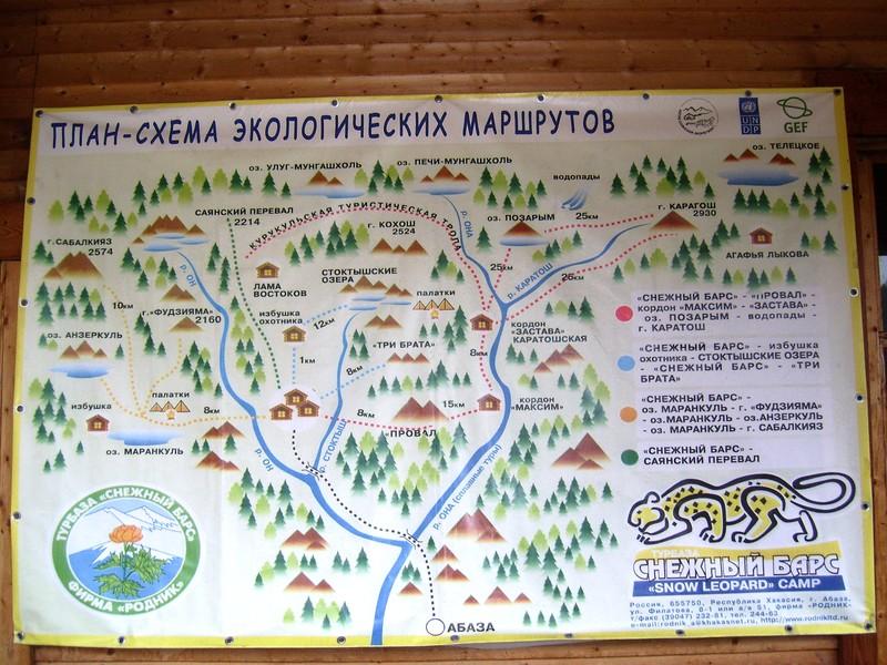 План-схема экологических