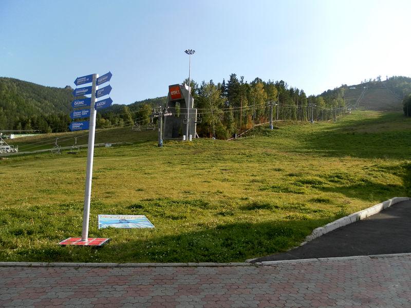 Россия сибирь красноярск фанпарк