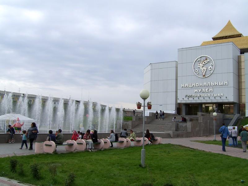 Республика Тыва - Википедия