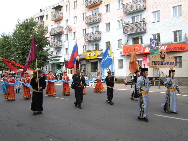 В эту субботу Кызыл отметит 103 й День города Министерство