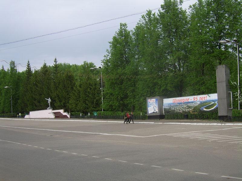 Погода в городе шостка сумской области