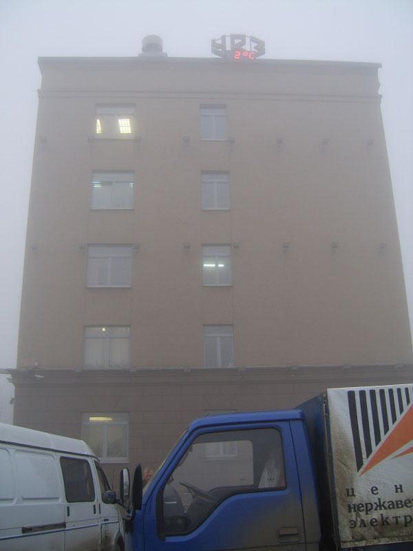 Погода в кинель-черкассах самарской области на 3 дня